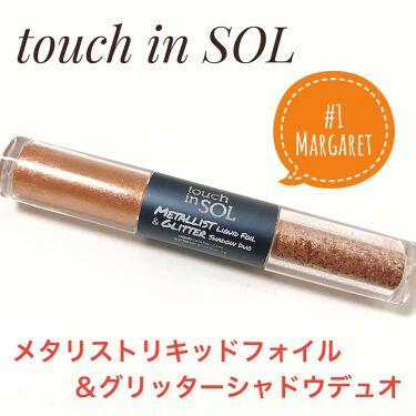 タッチインソル MATALLISTグリッターシャドウデュオ/Touch In Sol/ジェル・クリームアイシャドウ by Mog *