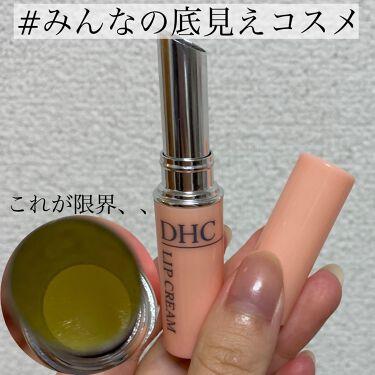 https://cdn.lipscosme.com/image/68c5bd95e8a147a4ff155fb9-1611498609-thumb.png