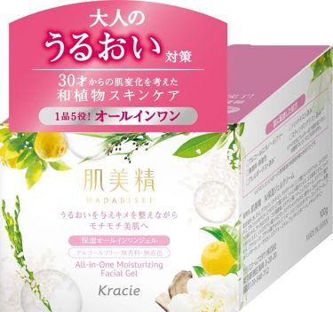 2020/3/9発売 肌美精 保湿オールインワンジェル