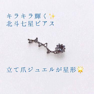 櫻はる 🌸 on LIPS 「楽天スーパーセールでのピアスの購入品紹介第三弾です✨カバー写真..」(1枚目)