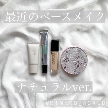 メイクアップ クリームN/ナチュラグラッセ/化粧下地を使ったクチコミ(1枚目)