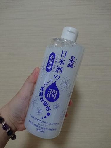日本酒の保湿化粧水 しっとり/日本盛/化粧水を使ったクチコミ(1枚目)