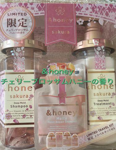 【画像付きクチコミ】&honeyから限定でチェリーブロッサムハニーの香りが売られていたので購入!決め手はディープモイストっていうところ⭐︎YouTubeで、美容師さんが&haneymeltyはパサつきとキシミが出るって話してたので購入を躊躇ってたけどディ...
