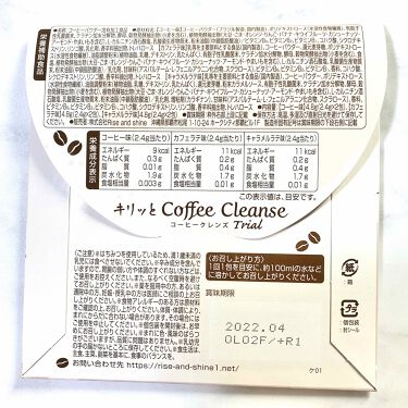 【画像付きクチコミ】☕️:Dr.Coffee初回500円・14.4g(トライアルセット)🌟キリッとコーヒークレンズ3種のフレーバーで飽きずに続けられるおいしいダイエットコーヒー✨味はコーヒー、カフェラテ、キャラメルラテでコーヒー以外はしっかり甘いです🤔水...
