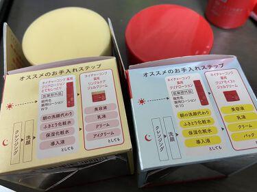 ネイチャーコンク薬用クリアモイストジェルクリーム/ネイチャーコンク/オールインワン化粧品を使ったクチコミ(3枚目)