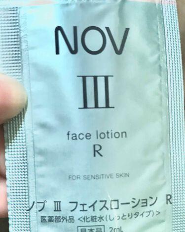 Ⅲ フェイスローション R/NOV/化粧水を使ったクチコミ(1枚目)