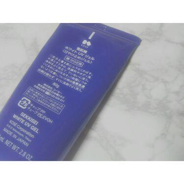 ホワイト UV ジェル/雪肌精/日焼け止め(ボディ用)を使ったクチコミ(2枚目)