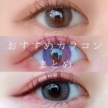 カラコン/カラーコンタクト/その他を使ったクチコミ(1枚目)