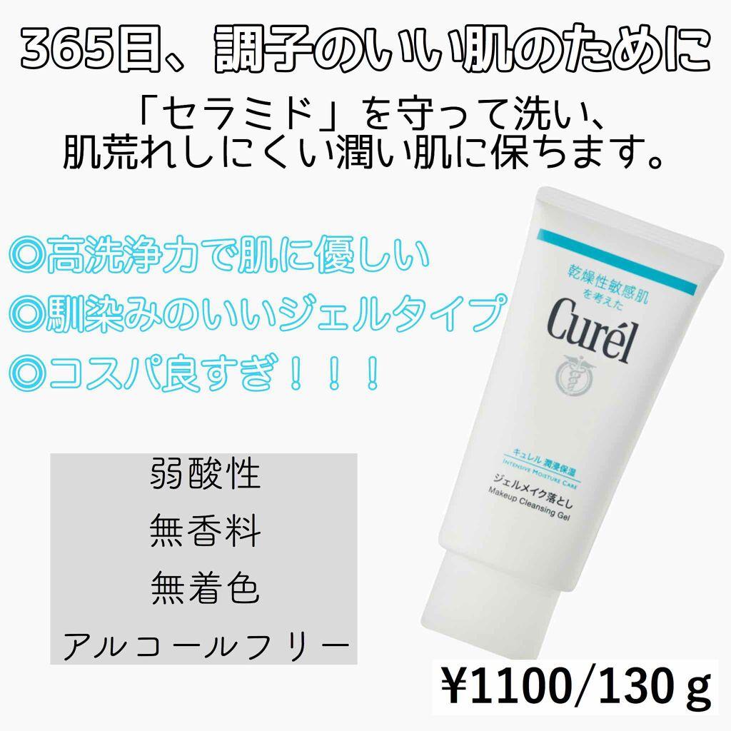 クレンジング Ldk 【LDKクレンジング・洗顔】オイル・ジェル・クリーム・ミルク・バームのおすすめ!