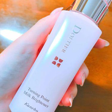ターニングポイントミルクブライトナー/ドルティア/化粧水を使ったクチコミ(1枚目)