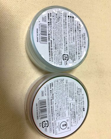 プルプルクリーム/マインドウェイブ/ボディクリーム・オイルを使ったクチコミ(2枚目)