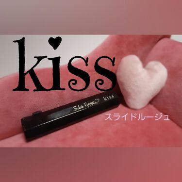 スライドルージュ/kiss/口紅を使ったクチコミ(1枚目)