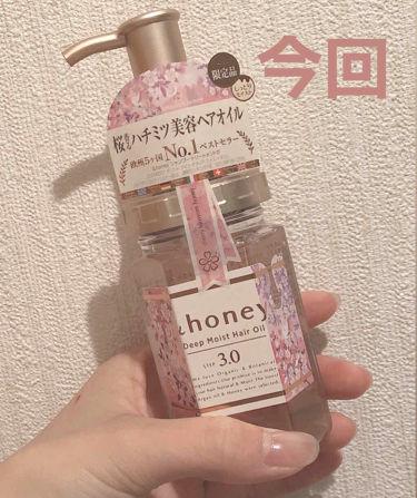 &honey ディープモイスト ヘアオイル3.0/&honey/アウトバストリートメントを使ったクチコミ(2枚目)