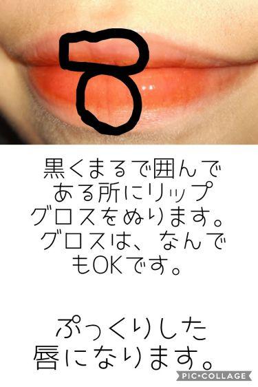ディアダーリン ウォータージェルティント/ETUDE HOUSE/口紅を使ったクチコミ(3枚目)