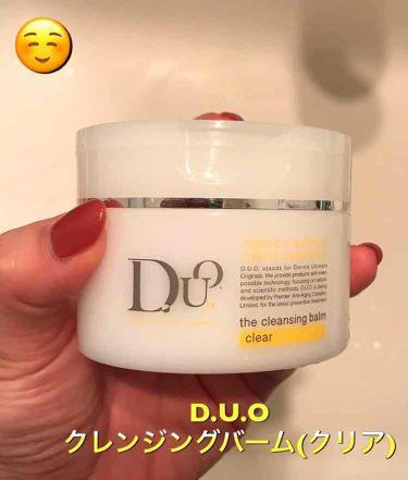 AIKAさんの「D.U.O.ザ クレンジングバーム<マッサージ料>」を含むクチコミ