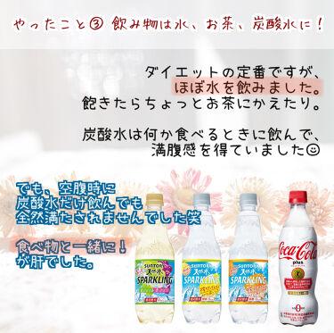ナリスアップ ぐーぴたっ 豆乳おからビスケット/ぐーぴたっ/食品を使ったクチコミ(5枚目)