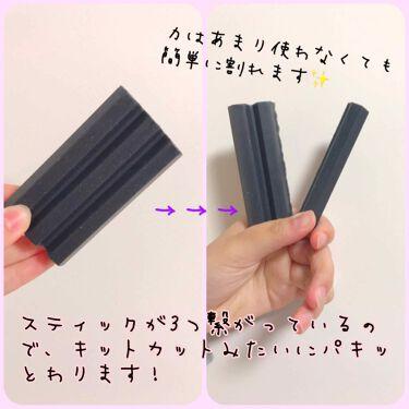 小鼻磨きソープ/ツルリ/洗顔石鹸を使ったクチコミ(2枚目)