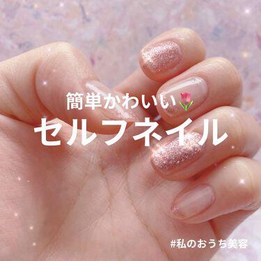 カラフルネイルズ/CANMAKE/マニキュア by ぽ