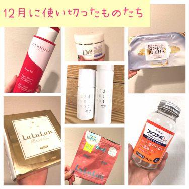 ローション/APEX/化粧水を使ったクチコミ(1枚目)
