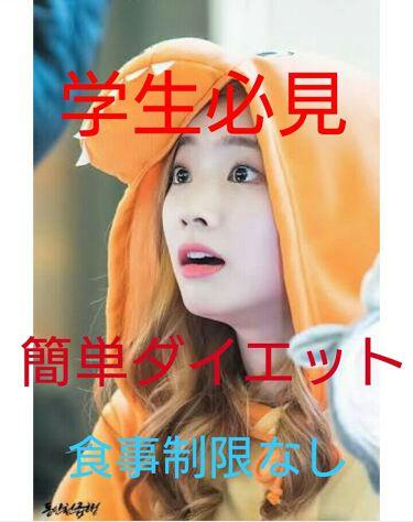 dahyonlove    りーちゃんさんの「雑談」を含むクチコミ