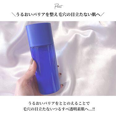 ナチュラル ドリップ/雪肌精 クリアウェルネス/化粧水を使ったクチコミ(4枚目)