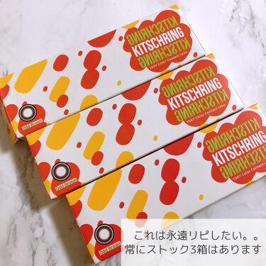キッチュリング ワンデー(Kitsch Ring 1day)/OLOLA/カラーコンタクトレンズを使ったクチコミ(5枚目)