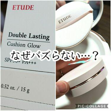 ダブルラスティング クッショングロウ/ETUDE/クッションファンデーションを使ったクチコミ(1枚目)