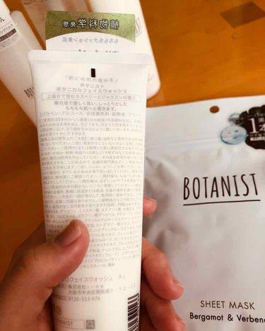 BOTANISTボタニカルフェイスウォッシュ(ラズベリー&ジャスミンの香り)/BOTANIST/洗顔フォームを使ったクチコミ(3枚目)