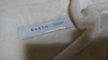 中性重炭酸洗顔パウダー/BARTH/洗顔パウダーを使ったクチコミ(1枚目)