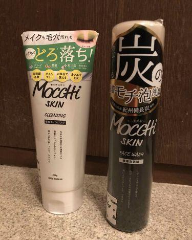 モッチスキン 吸着泡洗顔 BK/MoccHi SKIN/洗顔フォームを使ったクチコミ(1枚目)