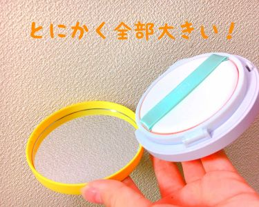 フジコあぶらとりウォーターパウダー/Fujiko/プレストパウダーを使ったクチコミ(3枚目)