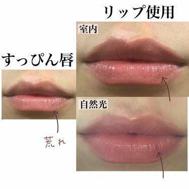 ボリュームバームリップ N/インテグレート/口紅を使ったクチコミ(2枚目)