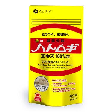 2021/9/22発売 ファイン 金のハトムギエキス100%粒