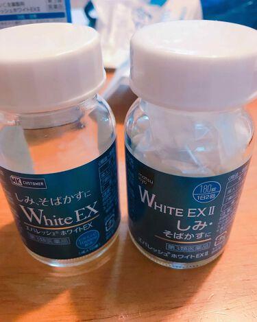 エバレッシュホワイトEXⅡ/matsukiyo/美肌サプリメントを使ったクチコミ(2枚目)