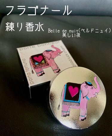 かどち on LIPS 「【フラゴナール】練り香水 Belledenuit(ベルドニュイ..」(1枚目)