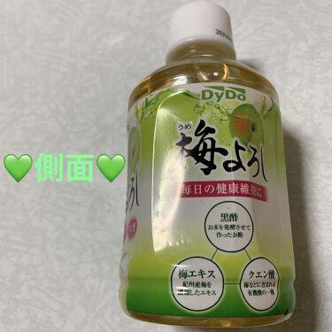 梅よろし/ダイドードリンコ/食品を使ったクチコミ(2枚目)