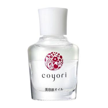 美容液オイル Coyori