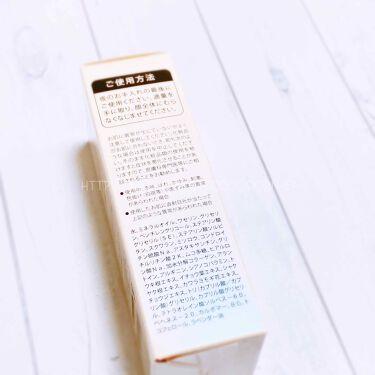 ナイトマスク NOUMITSU/MIMURA/洗い流すパック・マスクを使ったクチコミ(4枚目)