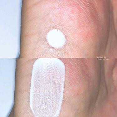 シークレットヴェール ハイドレーティング ラディアントプライマー/DOLCE&GABBANA BEAUTY/化粧下地を使ったクチコミ(3枚目)