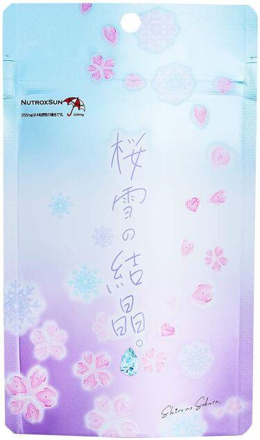 桜雪の結晶 Shiro no Sakura.