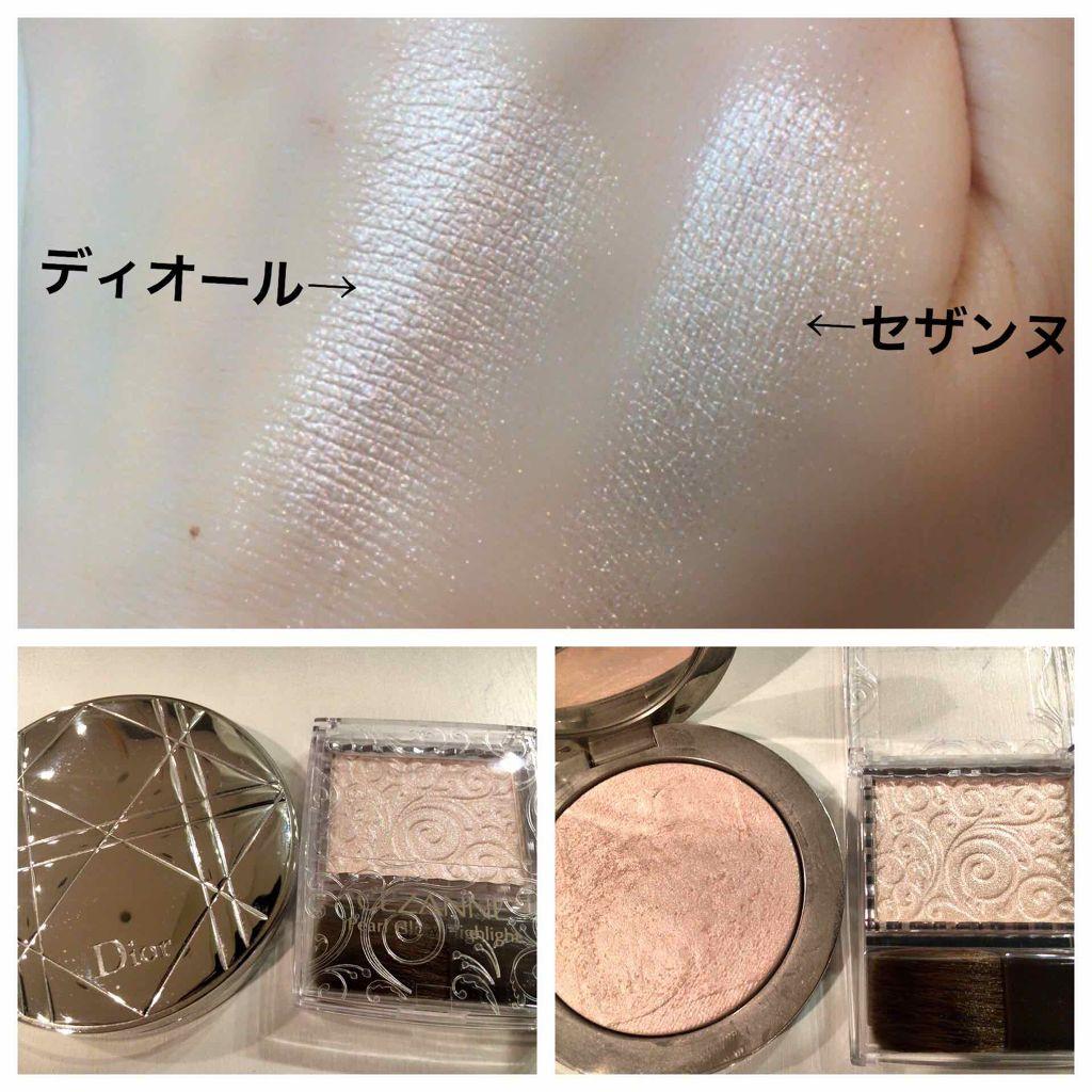 the latest 02932 196bf パールグロウハイライト|CEZANNEの口コミ「☆セザンヌ☆•パール ...