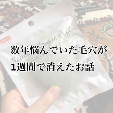 田中。さんの「ニベアニベアクリーム<ボディクリーム・オイル>」を含むクチコミ