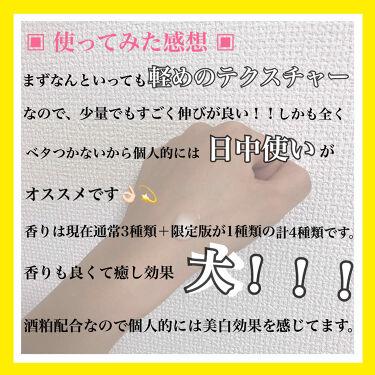 サボン ハンド美容液/SHIRO/ハンドクリーム・ケアを使ったクチコミ(3枚目)