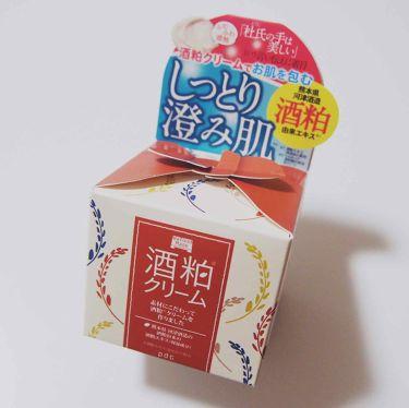ワフードメイド 酒粕クリーム/pdc/フェイスクリームを使ったクチコミ(1枚目)