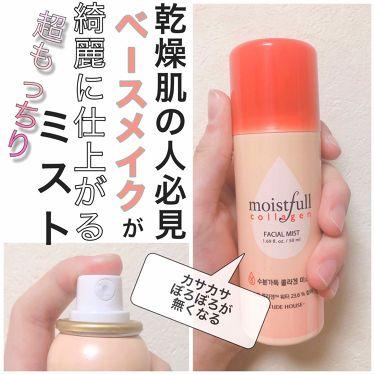 モイストフル CL フェイシャルミスト/ETUDE HOUSE/ミスト状化粧水を使ったクチコミ(1枚目)