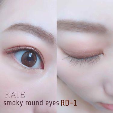 スモーキーラウンドアイズ/KATE/パウダーアイシャドウを使ったクチコミ(1枚目)