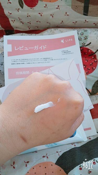 ニベアソフトスキンケアクリーム/ニベア/ボディ保湿を使ったクチコミ(3枚目)