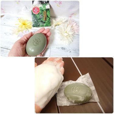 自然ごこち 茶 洗顔石けん/自然ごこち/洗顔石鹸を使ったクチコミ(2枚目)