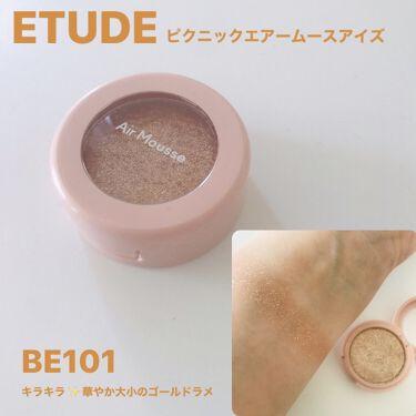 ピクニック エアームースアイズ/ETUDE/ジェル・クリームアイシャドウを使ったクチコミ(1枚目)