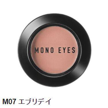 モノアイズ アイシャドウ M07